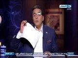 اخر النهار - محمود سعد : يجب ان يحاسب المرء نفسة ماذا فعل لذاته يوميا