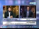 #اخر_النهار | نادر بكار يرفض التعليق على فيديو رجم الزانية فى سوريا ويوضح راية فى تنظيم داعش