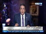 اخر النهار - محمود سعد يعلق على فتوى ياسر برهامي بتحريم اللايك على الفيس بوك