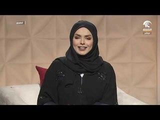 برنامج أماسي -   ندوة  الثقافة في الإمارات .. التحديات والفرص