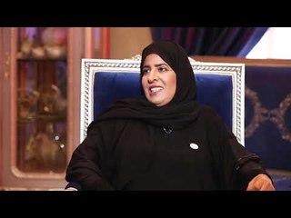 برنامج رائدات - عائشة الحويدي