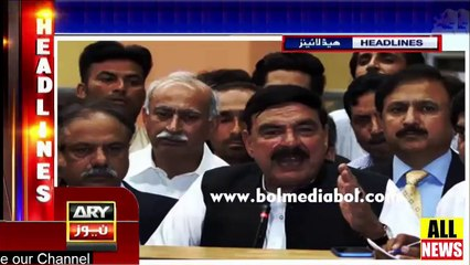 Ary News Headlines | Sheikh Rasheed response on PTI Government performance