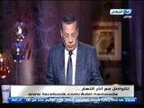 اخر النهار - منح نوبل للسلام إلى وسطاء الحوار الوطني في تونس