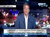 أخر النهار | محمود سعد يكشف اسباب بث قناة شبكة تليفزيون النهار من #شرم_الشيخ