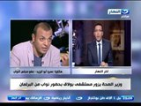 اخر النهار -عمرو ابو اليزيد - نائب برلماني كان في استقبال وزير الصحة بمستشفى بولاق ليفاجأة بالسلبيات