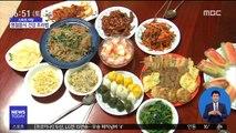 [스마트 리빙] 명절 음식 건강하게 먹으려면? 外