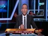 على هوى مصر - خالد صلاح : نحن امام قرارات مصيرية شديدة الألم و الحكومة في مأزق ضاغط جدا