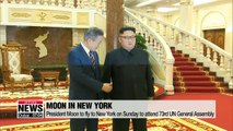 Moon to visit New York for talks with Trump, U.N. General Assembly