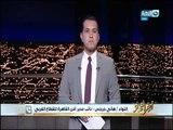 اخر  النهار - مديرية أمن القاهرة تستجيب لشكوى مواطن غير قادر على صرف معاشة