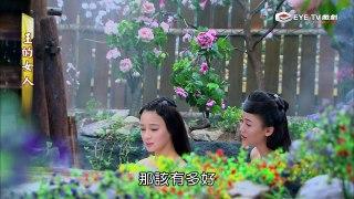 Vuong Dich Nu Nhan Tap 29 Phim Hay Thuyet Minh