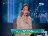 صبايا_الخير |  لهذا السب...ريهام_سعيد توجه رسالة على الهواء للمستشار مرتضى_منصور