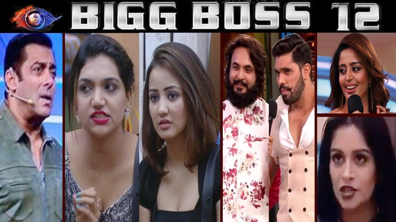Bigg Boss 12: Salman Khan surprises housemates with a MAJOR TWIST in  Elimination   FilmiBeat