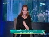 صبايا الخير | تعليق جرئ جداً من ريهام سعيد على واقعة إنقاذ شاب لأسرة كاملة من الغرق