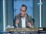 مانشيت القرموطي | كارثة بإحدى مدارس القاهرة فى غياب المعلمين