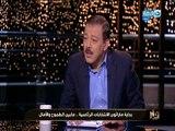 موعد مع الرئيس | عبد المنعم سعيد : عندنا موظف حكومي واحد لكل 14 مواطن