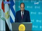 كلمة الرئيس السيسي خلال إطلاق مبادرة إحياء الجذور بحضورنظيريه القبرصي واليوناني