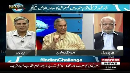 Center Stage With Rehman Azhar - 22nd September 2018