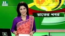 NTV Rater Khobor | 22 September, 2018
