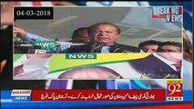 Nawaz Sharif Ke Qareebi Logon Ne Unko Kia Kaha Hai ?? Hamid Mir & Muhammad Malick Shares Inside Story