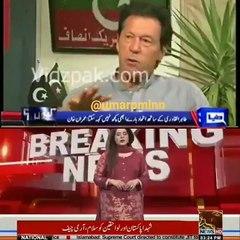 imran khan loadshedding