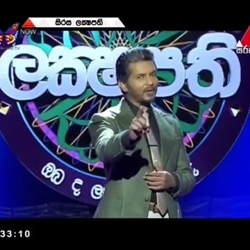 Sirasa Lakshapathi - Season 07 Episode 02 - 2018.09.23
