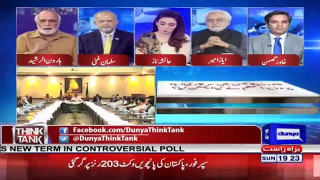 If Imran Khan went into crisis, Fawad Chaudhry would be the first man to leave him- Haroon ur Rasheed