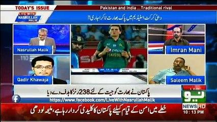 Live With Nasrullah Malik - 23rd September 2018