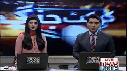 Pak Bharat Cricket Main Siyasi Dakhal Andazi Nahi Honi Chahiye, Chariman PCB