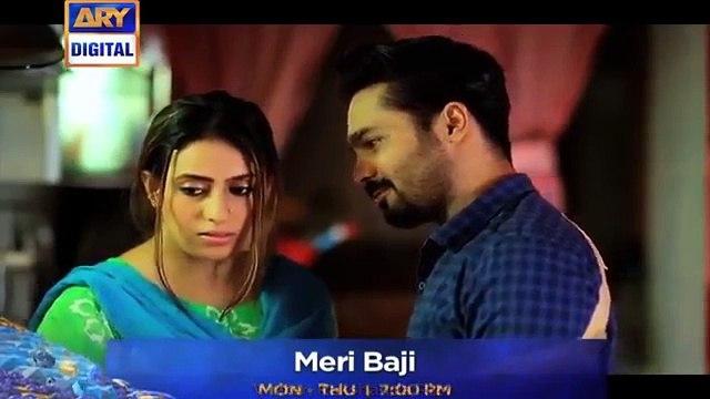 Meri Baji Episode 16 ( Promo ) ARY Digital Drama