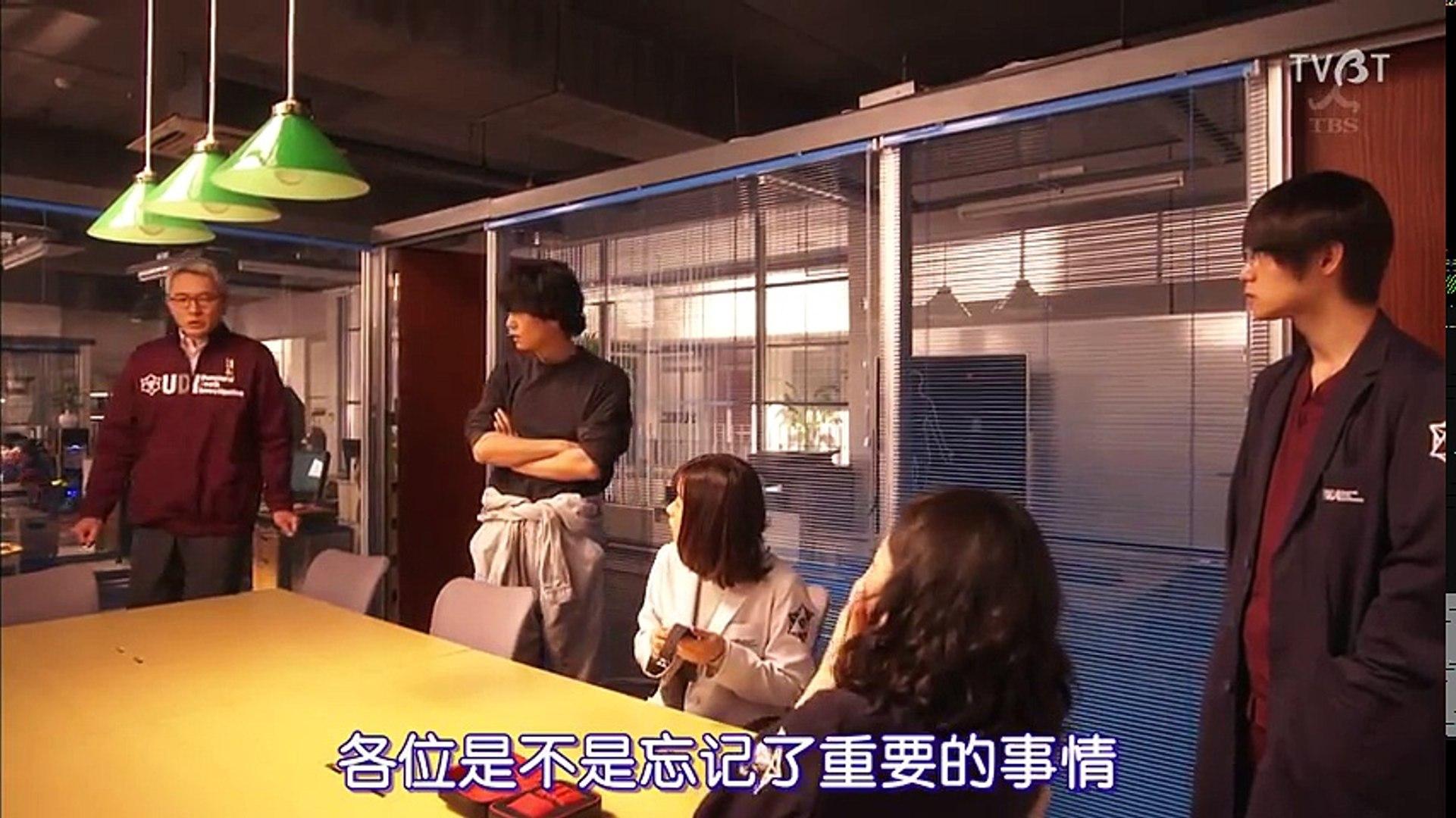 アン ナチュラル 9 話 dailymotion