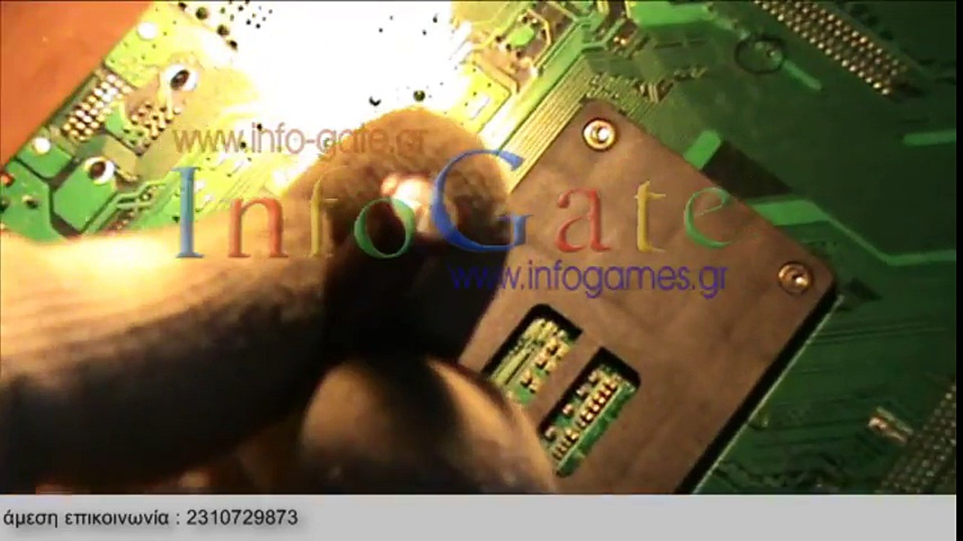 MCP61PM HM VIDEO TELECHARGER PILOTE