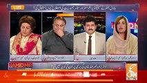 Hamid Mir Show – 26th September 2018