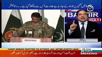 Intense Revelations of Rana Mubashar In Live Show