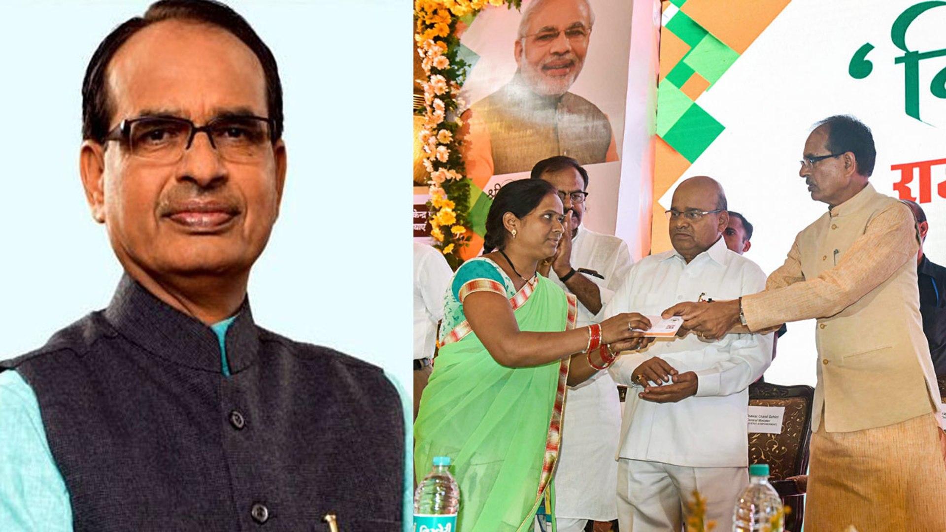 MP Election 2018: Ayushman Bharat Yojna पर Shivraj Singh ने कही ये बड़ी बात   वनइंडिया हिंदी - video Dailymotion