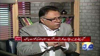 'Nashai Pehlay Chizen Bechta Hai Phir Bheek Mangta Hai'- Hassan Nisar's Befitting Response on Mushahidullah's Statement