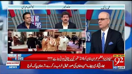 Hamid Mir Reveled About Saudi And UAE Governments Plans About Nawaz Sharif