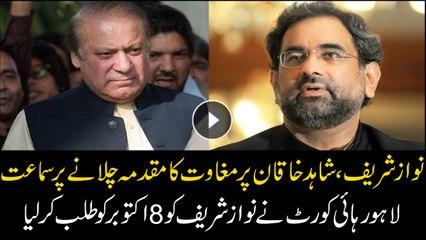 Nawaz Sharif and Khaqan Abbasi summoned in high treason case