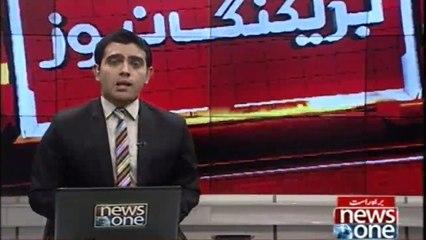 Wazir-e-Azam Imran Khan Ki Zair Sadarat Mushtarka Mafadaat Concil Ka Ijlaas Khatam