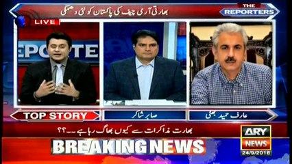 Bhatti says India will be wiped out in case of war