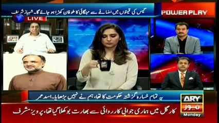 India-Pakistan relations have always been worse: Qammar Zaman Kaira