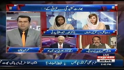 Tariq Fazal Chaudhry Angry To Media Coverage,,