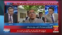 Imran Khan Ki Madad Karne Ke Liye Ab Kia Kia Ja Raha Hai ?? Arif Nizami Breaks News.