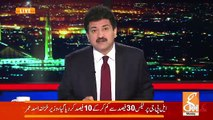 Hamid Mir Plays Clip Of French Journalist.