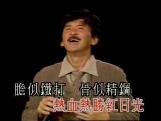 George Lam - Nan Er Dang Zi Jiang