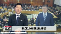 President Moon joins other world leaders to call for action against drug abuse