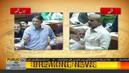 Asad Umar vs Shahbaz Sharif National Assembly