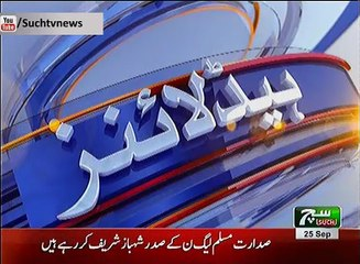 Such TV Bulletin 12pm 25 September 2018