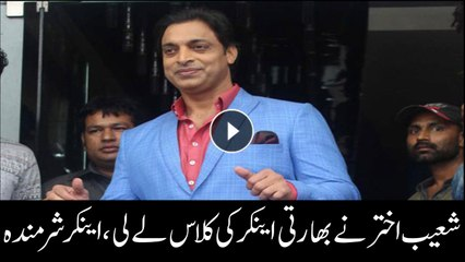 Shoaib AKhtar teaches manners to Indian anchor