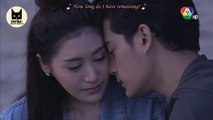 Look Mai Lai Sontaya E12-2
