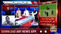Off The Record   Kashif Abbasi   ARYNews   26  September 2018
